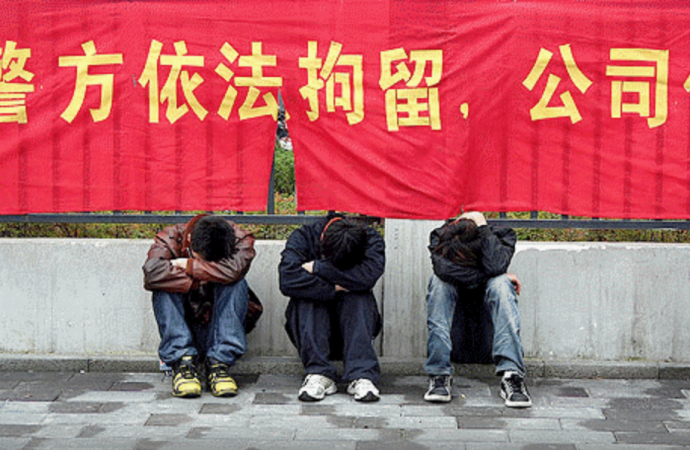 Apple's Chinese workers treated 'inhumanely, like machines'
